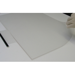Interactive Touch Foil - 52 inches